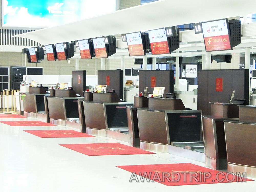 JAL国際線特典航空券だけが活用...